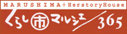 くらしマルシェ365